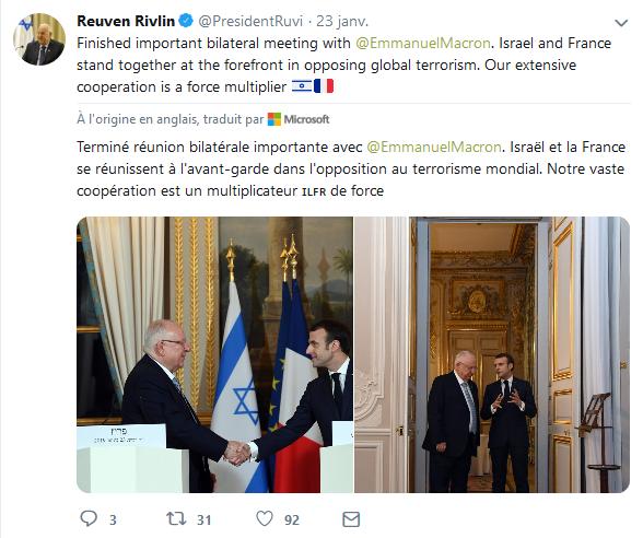 Reuven.png
