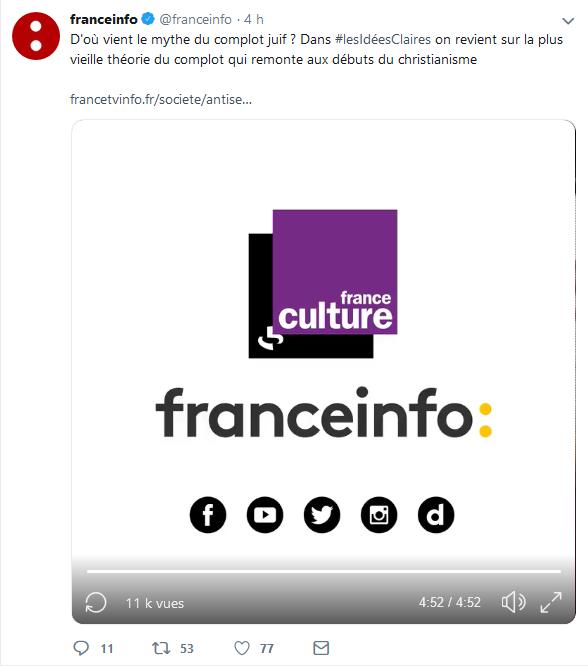 France Culture1