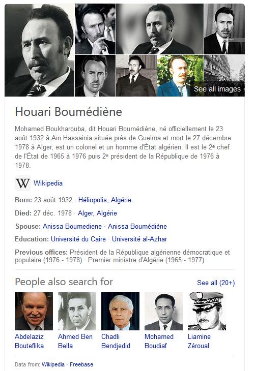 Houari Boumédiène.png