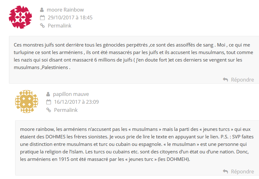Commentaires3.png
