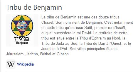 Tribu de Benjamin.png