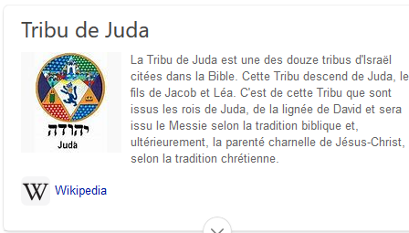 Tribu du Juda.png