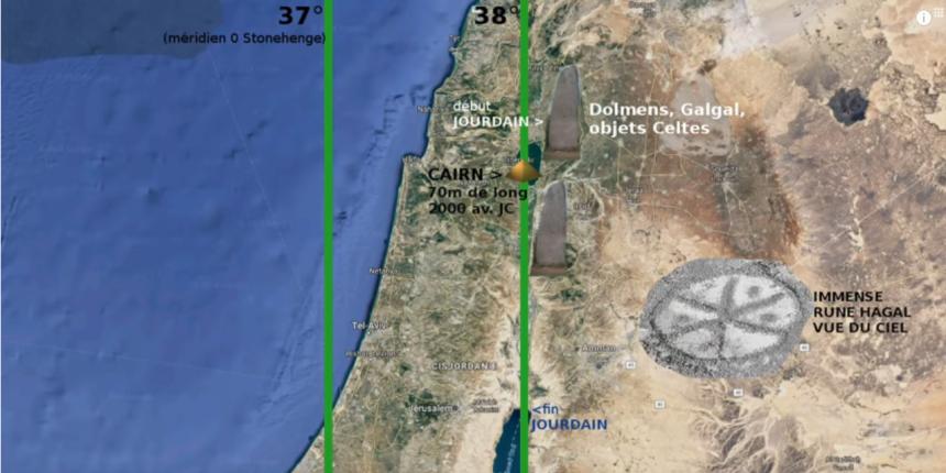 Immence rune Hagal vue du ciel en Galilée.png