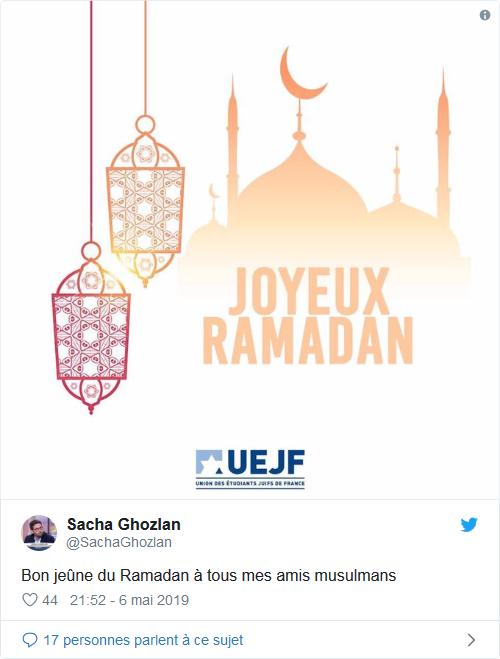 Joyeux Ramadan.png