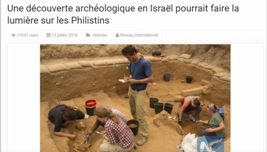 Philistins découverte archéologique.png