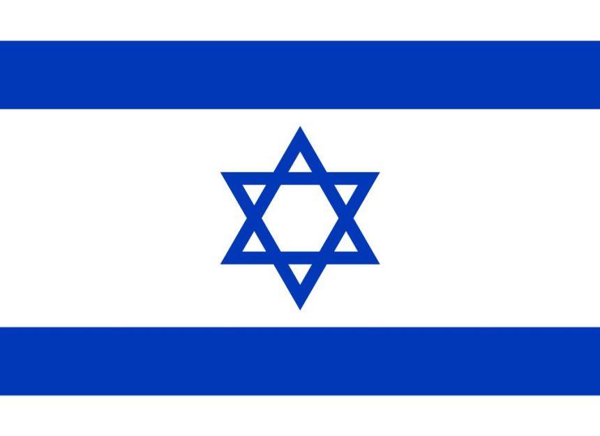 drapeau-de-lisrael.jpg