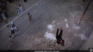 Screenshot_2019-10-17 image d'homosexuels exécutés depuis un toit at DuckDuckGo(1)