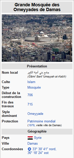 Screenshot_2019-11-20 Grande Mosquée des Omeyyades — Wikipédia