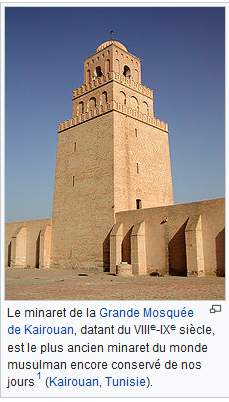 Screenshot_2019-11-20 Minaret — Wikipédia