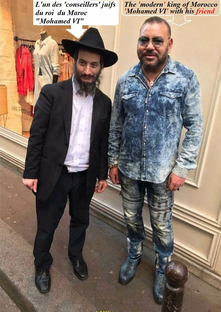 Juif et Maroc
