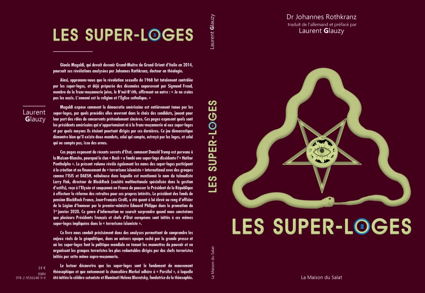 Super loges n° 2